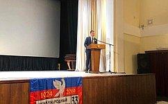 А.Пронюшкин: Изучение истории герба, флага игимна– неотъемлемые составляющие патриотического воспитания