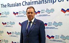 В. Павленко: Сотрудничество врамках Баренцева региона приобретает стратегическое значение