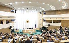 ВСовете Федерации состоялось 427-е заседание