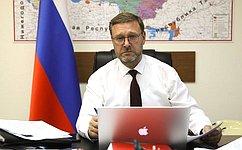 К. Косачев: Все вопросы, связанные сподготовкой Всемирной конференции помежрелигиозному имежэтническому диалогу, решаются динамично, врабочем порядке