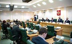 В. Полетаев провел Конференцию «Трубецкие чтения: исторически-правовая ретроспектива формирования гражданственности иединства нации»
