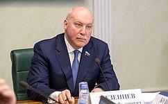 Комитет СФ поэкономической политике рекомендовал одобрить закон оневозвратных билетах