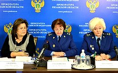 Л.Тюрина: Важно поддерживать взаимодействие органов прокуратуры собщественными организациями инвалидов