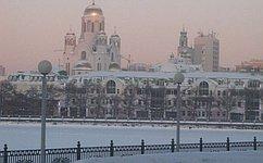 Спикер СФ: Свердловская область всегда была надежным оплотом Российского государства наУрале