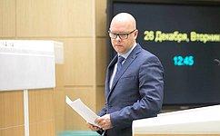 А. Беляков: Штамп впаспорте станет ненужен после пяти лет совместной жизни