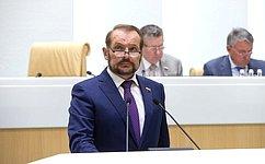 Совет Федерации одобрил закон оборганической продукции