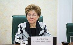 Г.Карелова: Детская оздоровительная кампания должна идти поскорректированным правилам