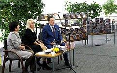 С. Рябухин: Книги помогают современной молодежи изучать историю России