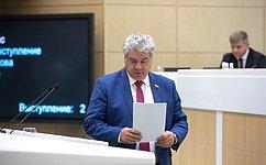 Совет Федерации назначил Н.Шишкина заместителем Генерального прокурора РФ