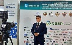 Ю. Архаров: Внедрение цифровых технологий вмедицину способствует достижению целей нацпроекта «Здравоохранение»