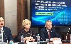 Одним изприоритетов работы над нацпроектом «Здравоохранение» является привлечение органов МСУ— И.Каграманян
