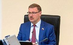 Российские ияпонские парламентарии проведут заседание Дискуссионного клуба иКонсультативного совета впервом квартале 2019года– К.Косачев