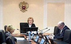 Л. Гумерова провела вформате дистанционной видеосвязи заседание Комитета СФ понауке, образованию икультуре
