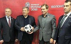 Члены Временной комиссии СФ повопросам подготовки ипроведения вРоссии ЧМ-2018 посетили Екатеринбург