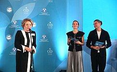 В. Матвиенко: Премия «Общественное признание» стала одним изсимволов Евразийского женского форума