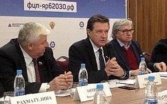 С. Рябухин принял участие втехническом туре экспертов наобъект «Соловьев овраг» вУльяновске