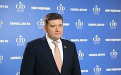 Н. Журавлев: Поставленные Президентом задачи направлены наподдержку населения, восстановление ирост экономики