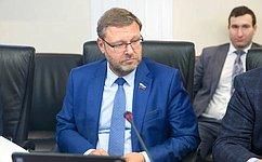 Сотрудничество российских органов МСУ сзарубежными муниципальными образованиями активно развивается— К.Косачев
