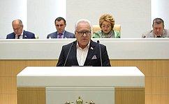 Ратифицирован Договор между Россией иСербией осоциальном обеспечении