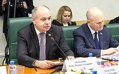И.Умаханов провел «круглый стол» натему «Парламентская дипломатия вмногополярном мире: возможности иперспективы»
