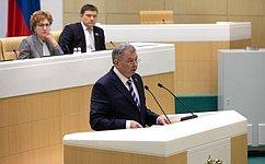 Совет Федерации одобрил внесение изменений вБюджетный кодекс РФ вцелях совершенствования механизма государственной гарантийной поддержки