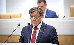 Ратифицирована многосторонняя Конвенция повыполнению мер, относящихся кналоговым соглашениям