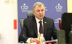 ВСовете Федерации рассмотрели вопрос обобеспечении сбалансированности бюджета Республики Коми