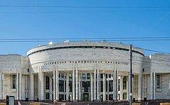Поздравление Председателя Совета Федерации В.Матвиенко сДнем библиотек