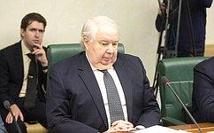 ВСФ прошел «круглый стол», посвященный перспективам отношений России иЕвропейского союза