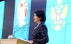 М. Павлова приняла участие взаседании Координационного совета уполномоченных поправам ребёнка вРФ