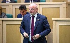 СФ одобрил изменения взаконодательство, способствующие улучшению качества правосудия