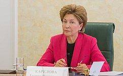 Г. Карелова: Развитию системы дошкольного образования вВоронежской области уделяется особое внимание