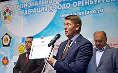 А. Шевченко посетил первенство Оренбургской области подзюдо