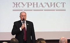 С. Рыбаков: Районные игородские газеты— это те СМИ, укоторых всегда будет будущее