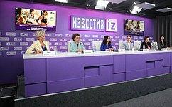 Назаседании выездной гостиной Евразийского женского форума обсудили вопросы профилактики вцелях сохранения здоровья