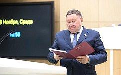 Изменения вВоздушный кодекс РФ устанавливают право отказывать взаключении договора воздушной перевозки нарушителям правил