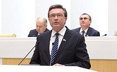 Совет Федерации одобрил изменения вбюджет натекущий год инатрехлетку