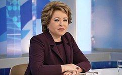 Поздравление Председателя Совета Федерации В.Матвиенко сДнем семьи, любви иверности