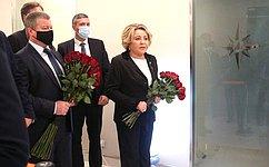 В.Матвиенко приняла участие вцеремонии прощания сЕ.Зиничевым