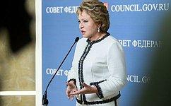 В. Матвиенко: Россия поднимет намеждународных площадках вопрос онедопустимости санкций против парламентариев