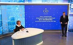 Председатель Совета Федерации провела пресс-конференцию, посвященную итогам осенней сессии
