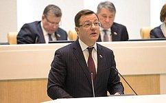Сенаторы заслушал годовой отчет оработе Комитета СФ пофедеративному устройству, региональной политике иделам Севера