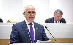 Одобрены изменения всоглашение между правительствами России иКазахстана повопросам поставок нефти инефтепродуктов