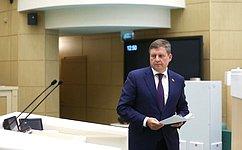 Сенаторы одобрили закон, стимулирующий добычу нефти вХанты-Мансийском АО— Югре