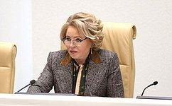 Уроки пандемии надо перевести наязык правовых актов. Колонка В.Матвиенко в«Парламентской газете»