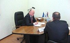 А. Кондратенко входе приема граждан обсудил вопрос качества здравоохранения итему землепользования
