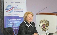 Л. Гумерова: Совет Федерации активно участвует всовершенствовании законодательства всфере интеллектуальной собственности