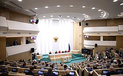 ВСовете Федерации состоялось 454-е заседание