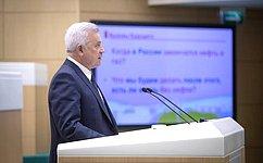В. Алекперов: Следующие 10–15 лет должны стать периодом стабильного развития для нефтяной отрасли