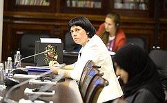 Врамках 137-й Ассамблеи прошел Форум молодых парламентариев Межпарламентского союза